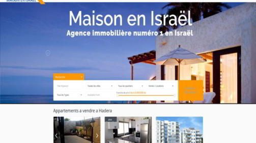 MAISON-EN-ISRAEL